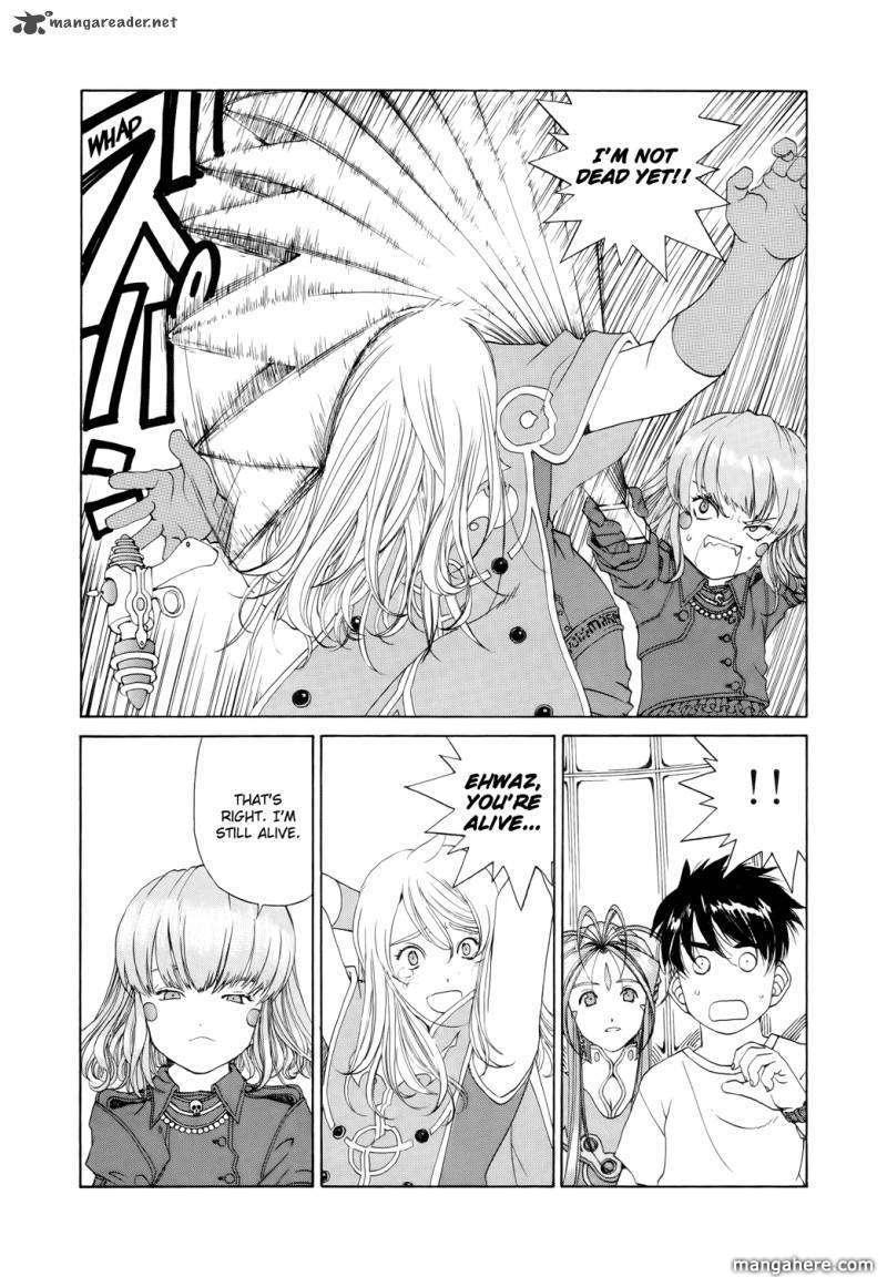 Ah! My Goddess 273 Page 4