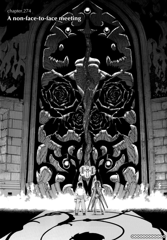 Ah! My Goddess 274 Page 1