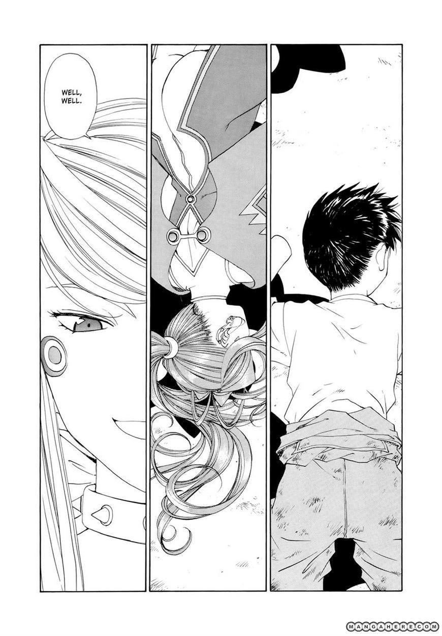 Ah! My Goddess 277 Page 2