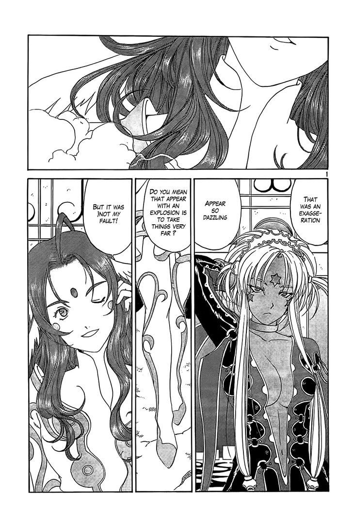Ah! My Goddess 286 Page 1
