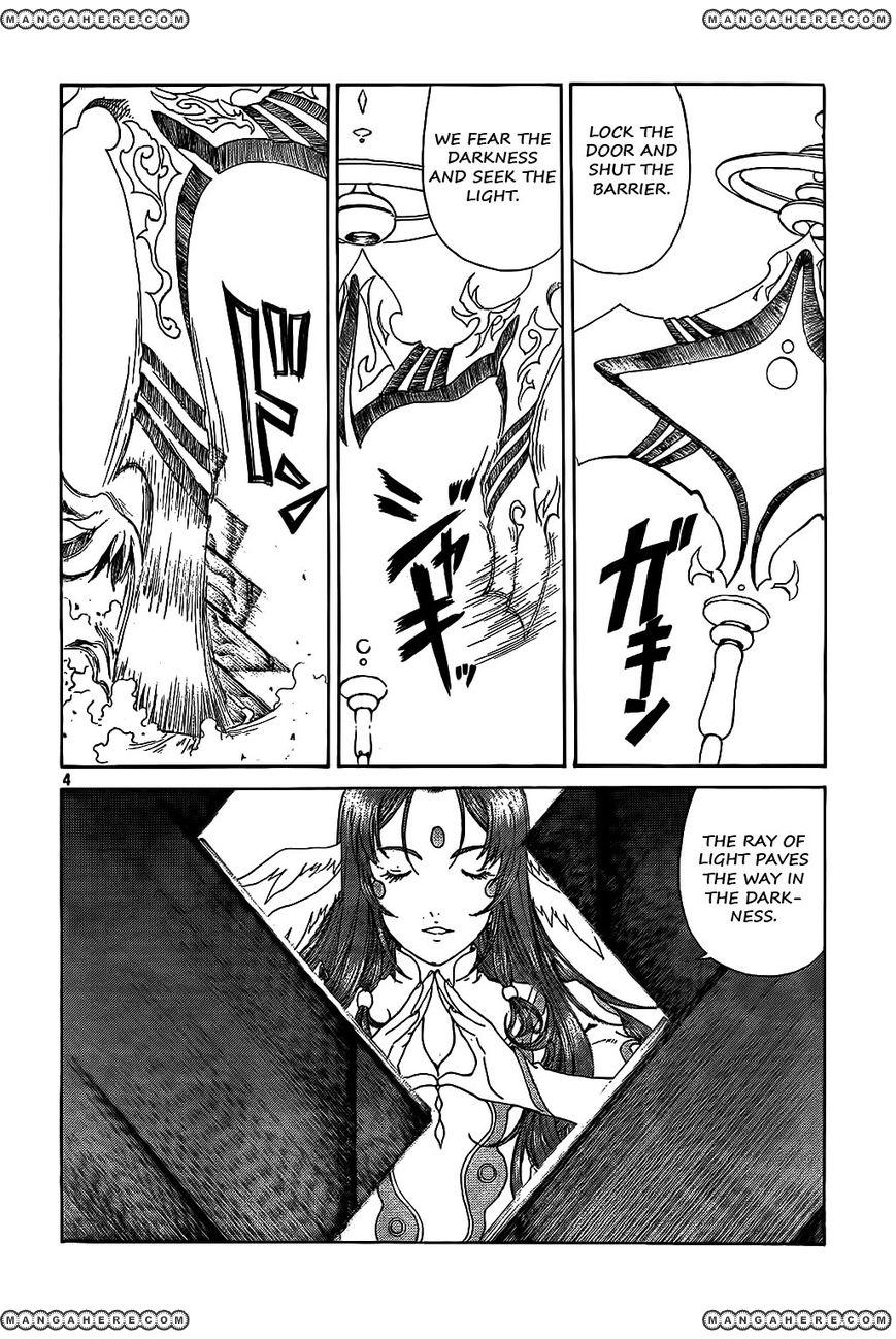 Ah! My Goddess 287 Page 3