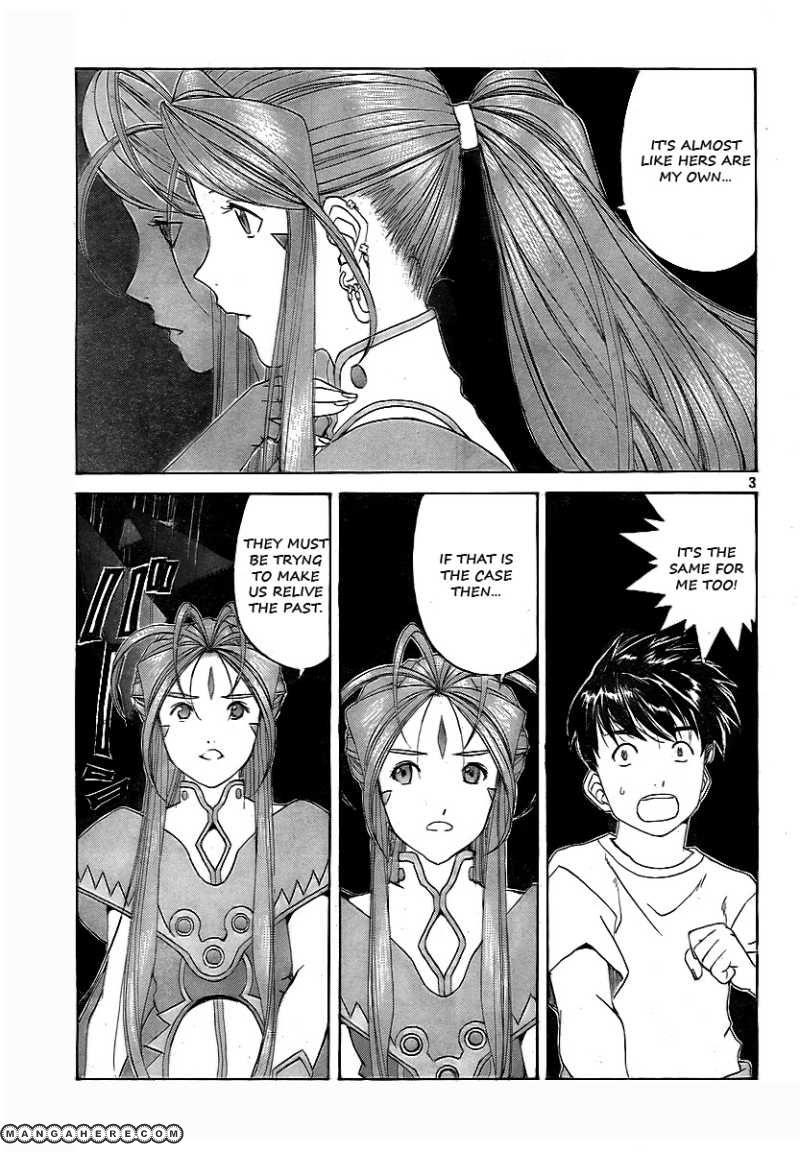 Ah! My Goddess 290 Page 3