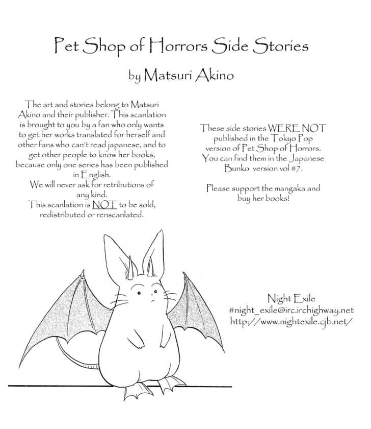 Petshop of Horrors 2.5 Page 2