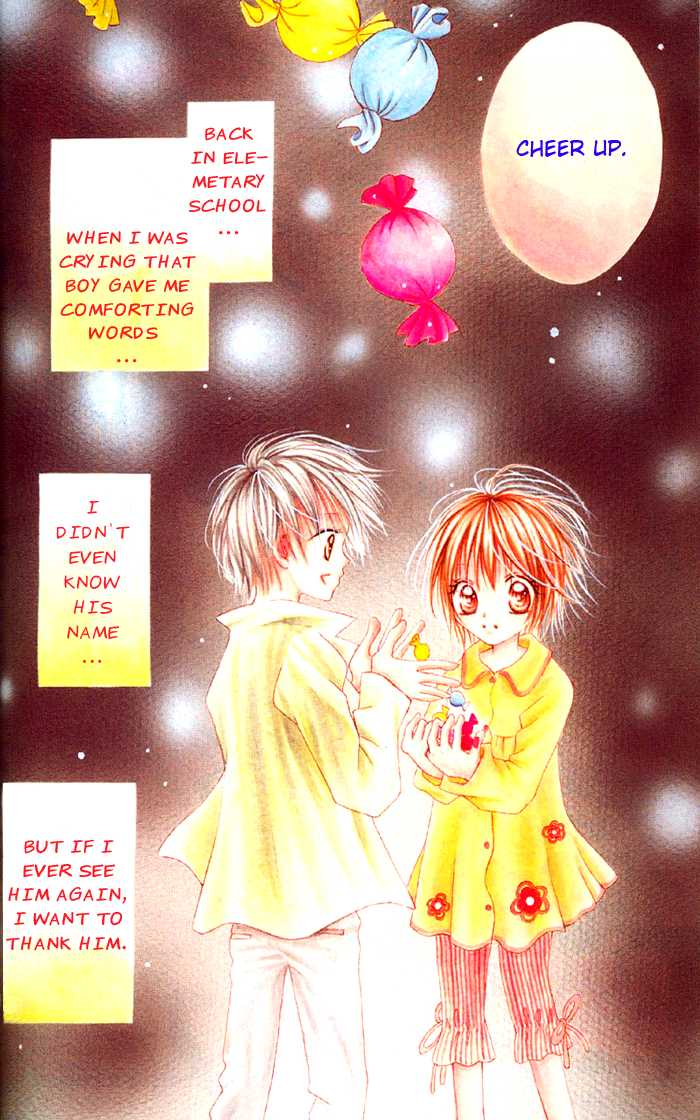 Tsuki Iro Secret 0 Page 3