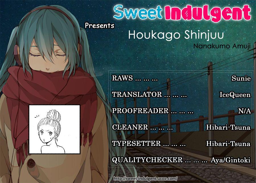 Houkago Shinjuu 1 Page 1