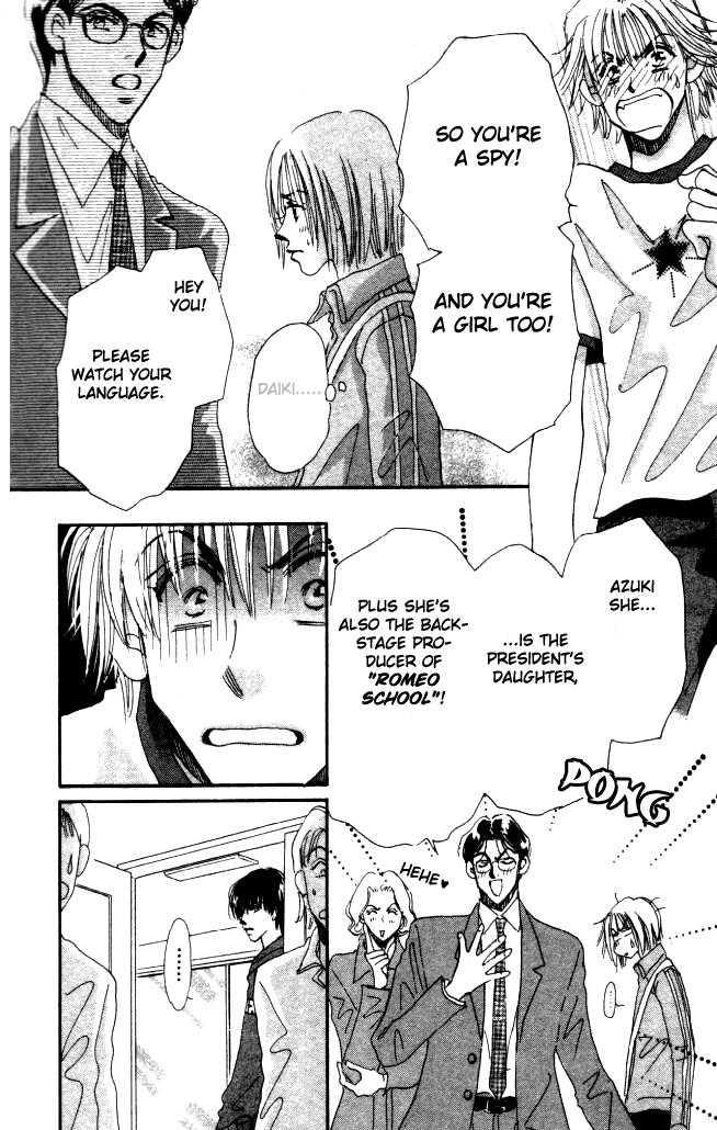 Yume Chu 2.2 Page 2