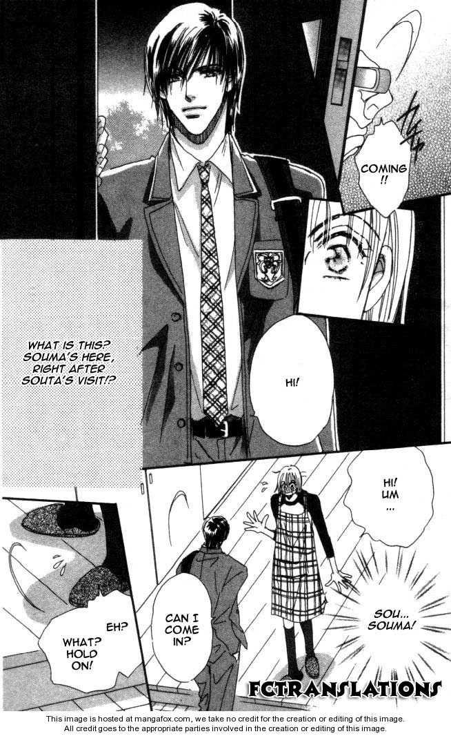 Yume Chu 2 Page 3