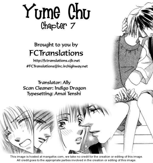 Yume Chu 4 Page 1