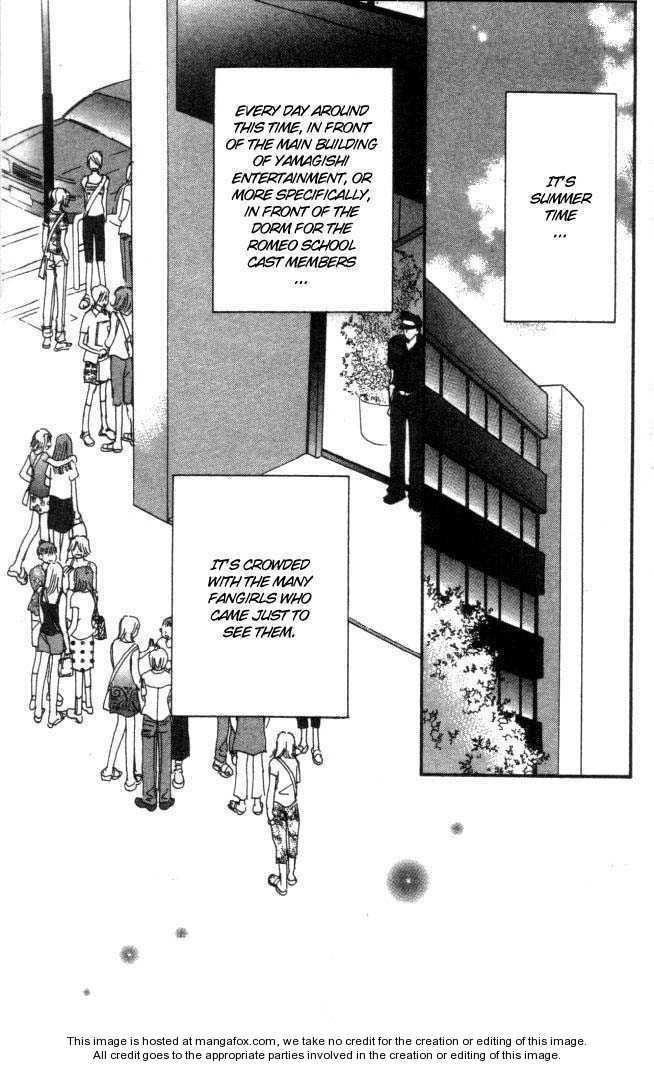 Yume Chu 4 Page 2
