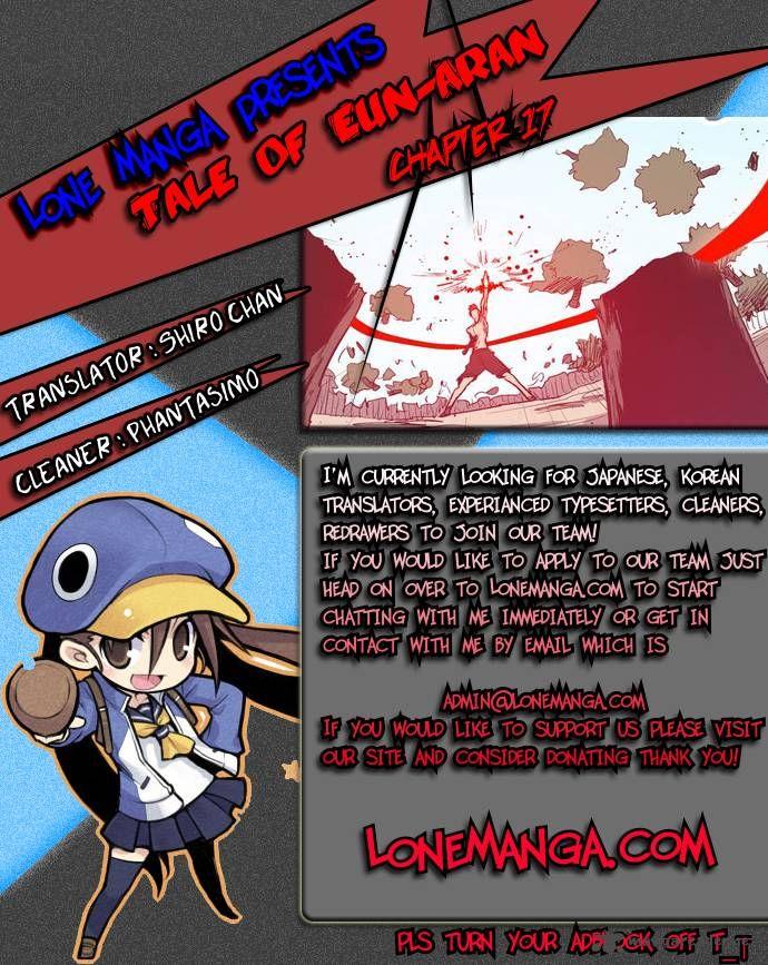 Tale of Eun Aran 17 Page 1