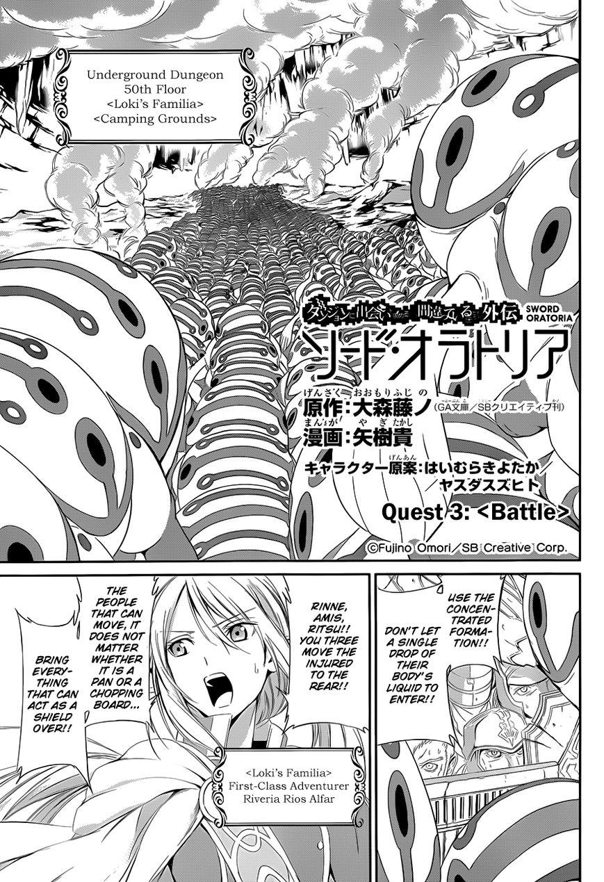 Dungeon ni Deai o Motomeru no wa Machigatte Iru Darou ka Gaiden - Sword Oratoria 3 Page 1