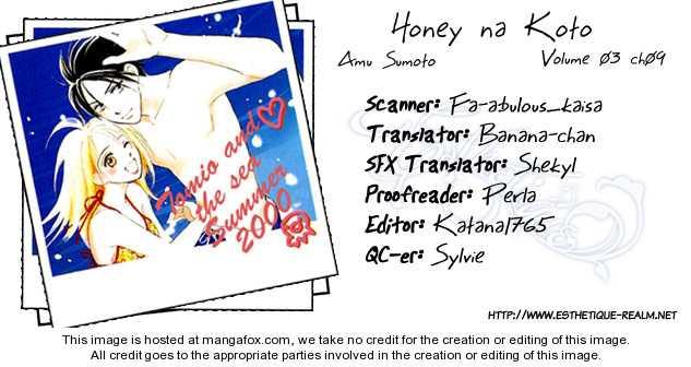 Honey na Koto 9 Page 1