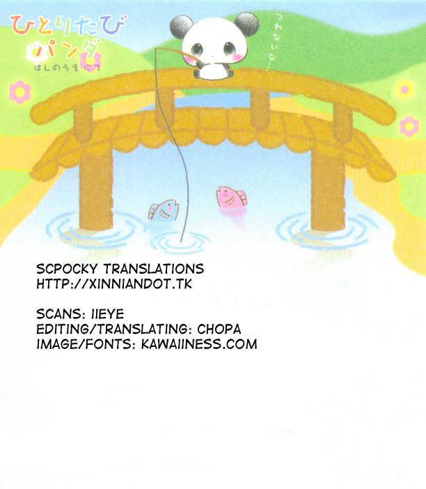 Himeyaka na Delta 1 Page 3
