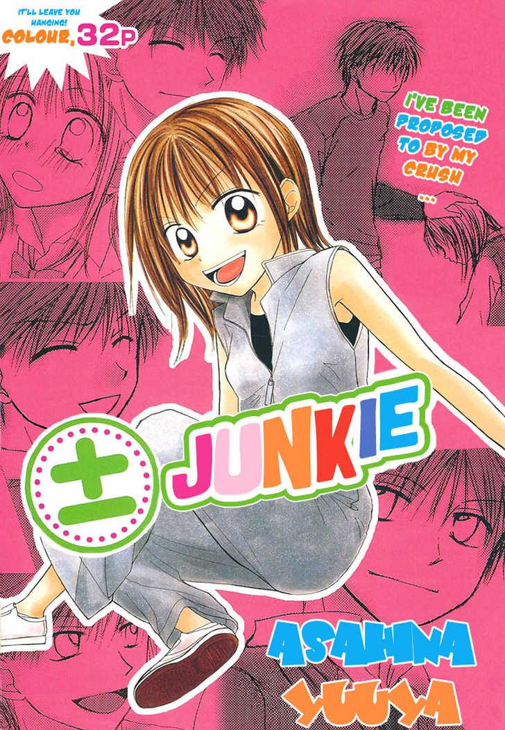 Puramai Junkie 2 Page 1