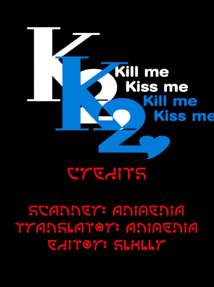 Kill Me Kiss Me 4 Page 1