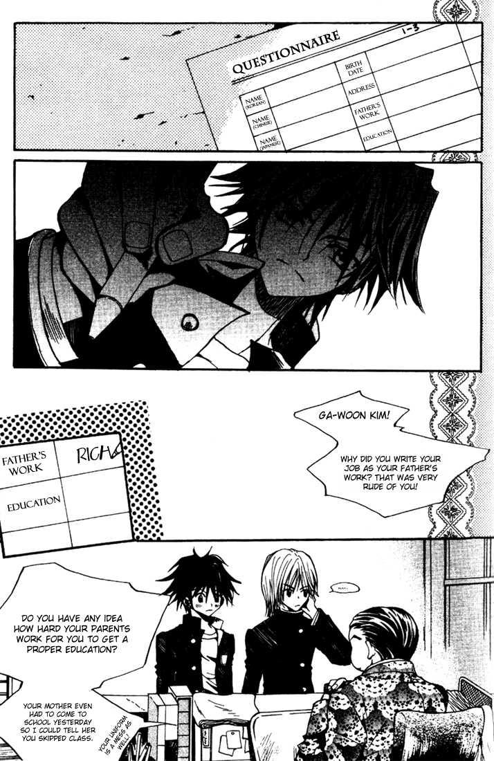 Kill Me Kiss Me 7 Page 2
