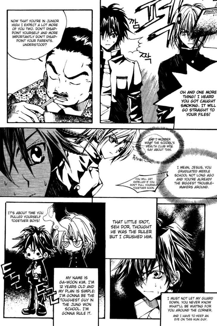 Kill Me Kiss Me 7 Page 3