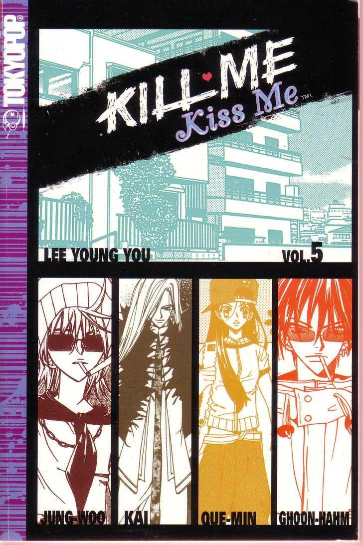 Kill Me Kiss Me 0 Page 1