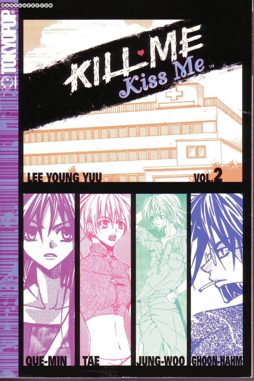 Kill Me Kiss Me 8 Page 2