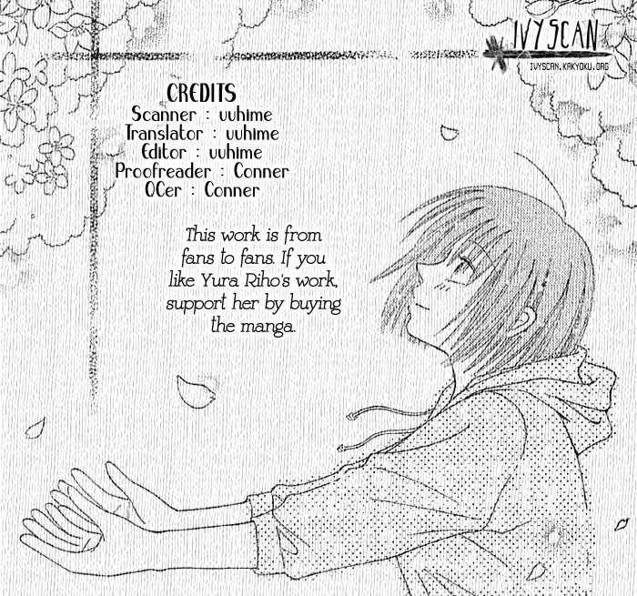 Sakura Hira Hira 0 Page 2