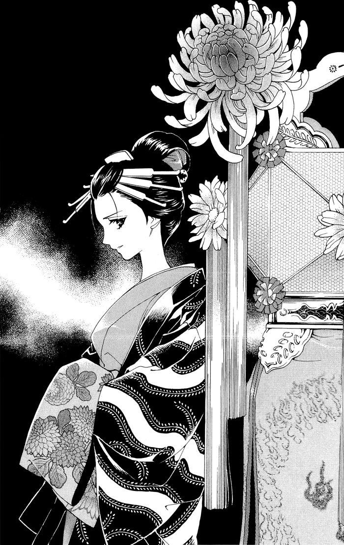 Sakura Hira Hira 4 Page 1