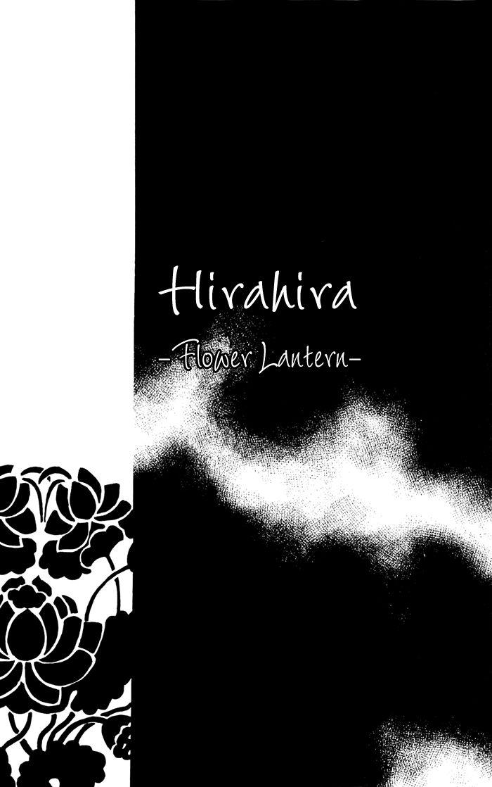 Sakura Hira Hira 4 Page 2