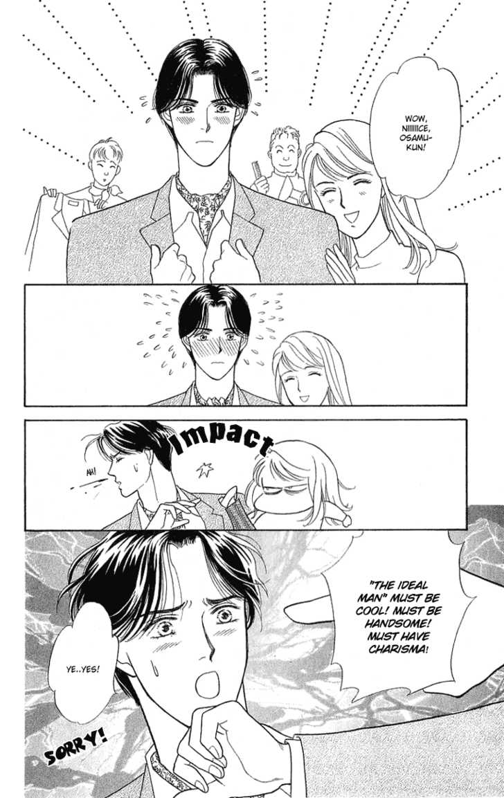 Matamata Oboretai 1.2 Page 1