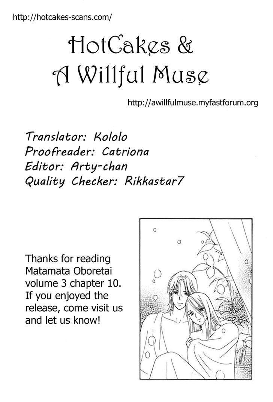 Matamata Oboretai 10 Page 2