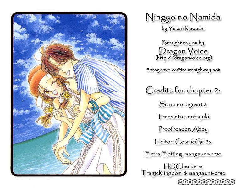 Ningyo no Namida 3 Page 1