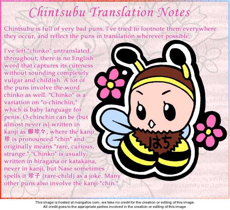 Chintsubu 0 Page 2