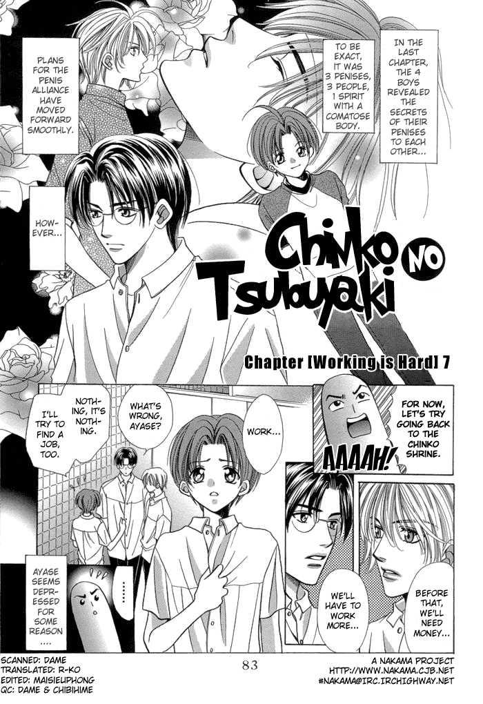 Chintsubu 7 Page 3