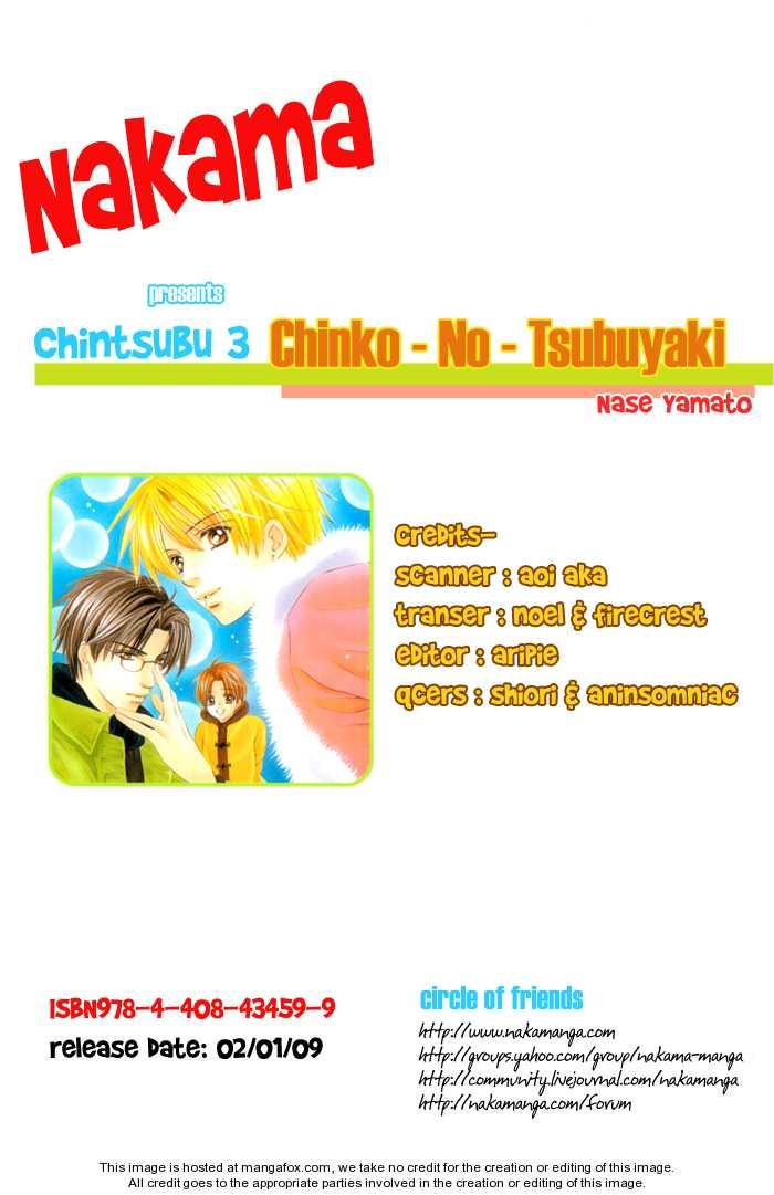 Chintsubu 16 Page 2