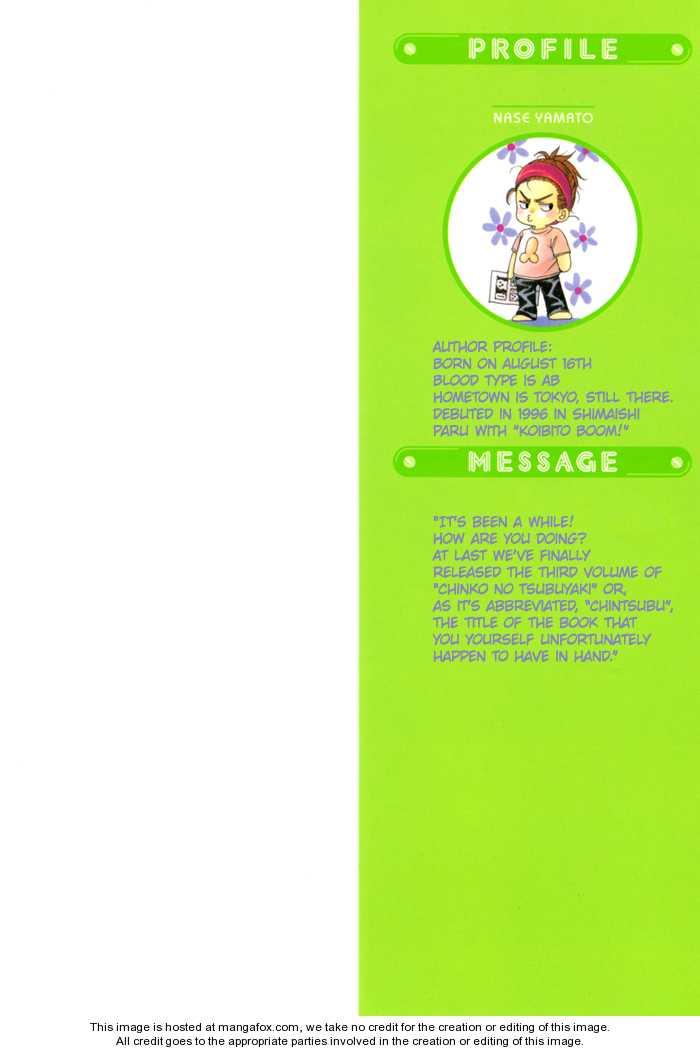 Chintsubu 16 Page 3