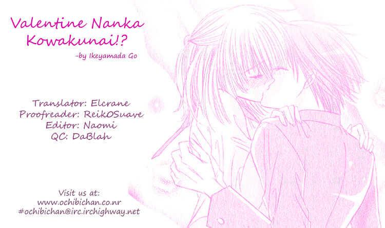 Valentine Nanka Kowakunai!? 1 Page 2