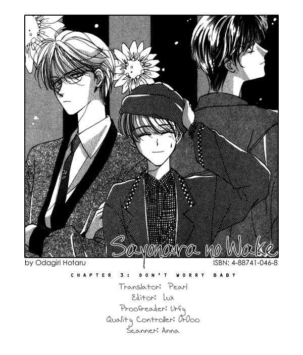 Sayonara no Riyu 3 Page 1