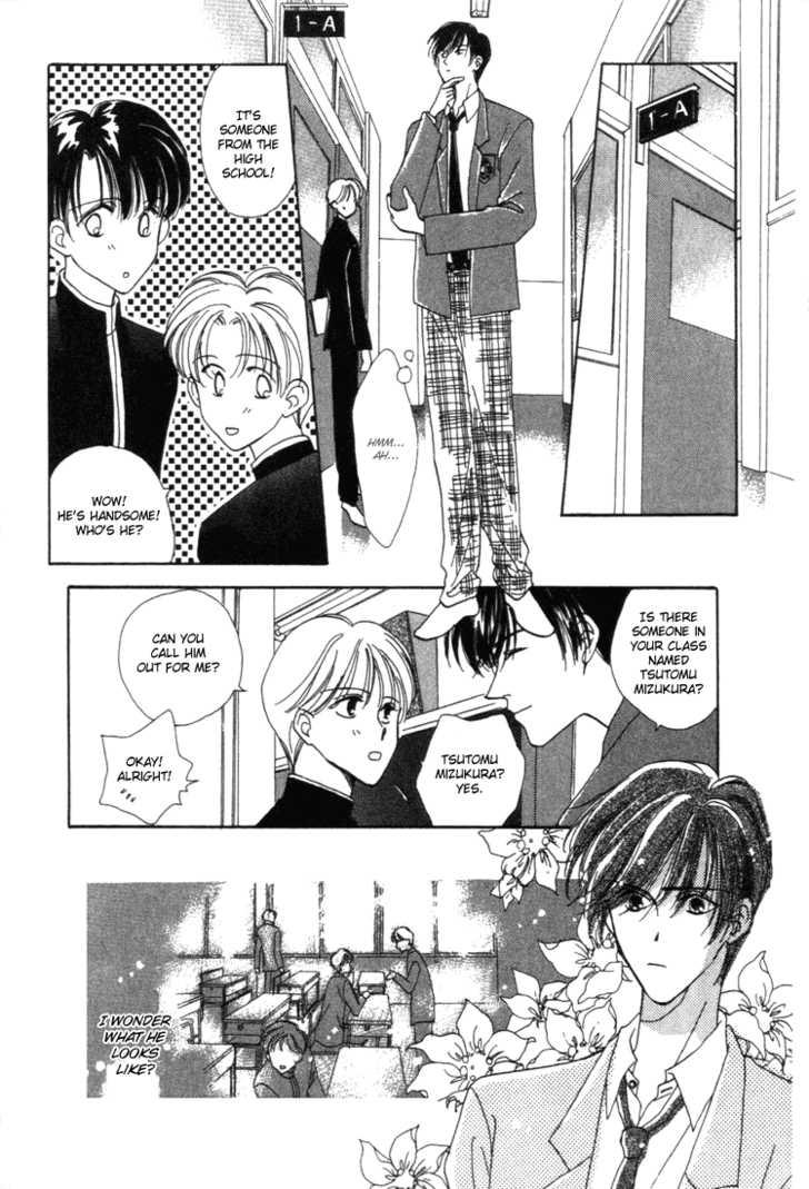 Sayonara no Riyu 3 Page 3
