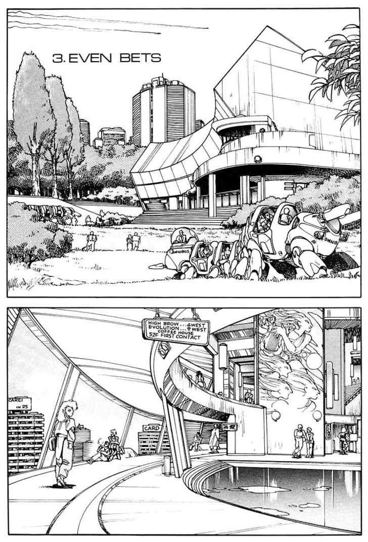 Appleseed 3 Page 1