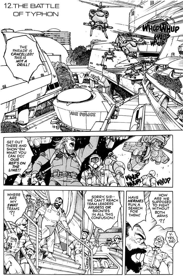 Appleseed 12.1 Page 1