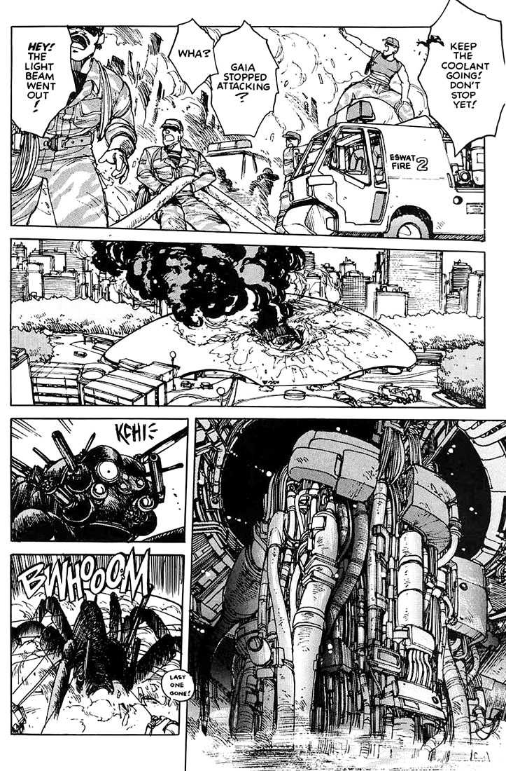 Appleseed 14 Page 2