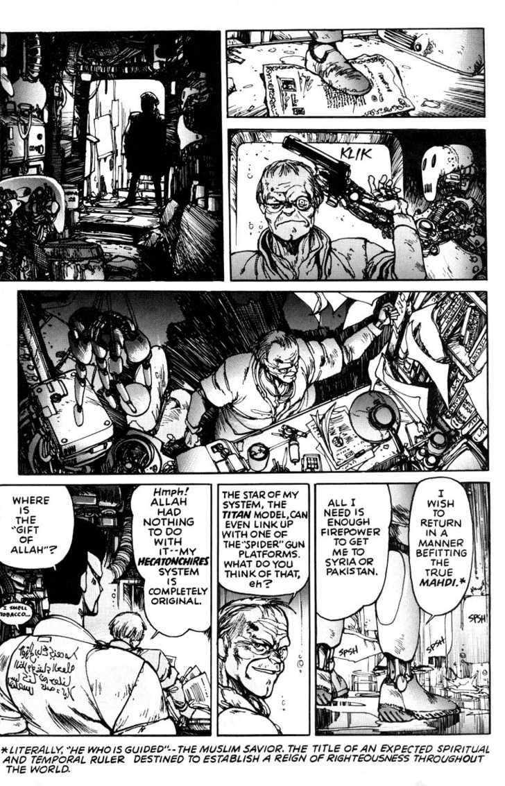 Appleseed 17 Page 2