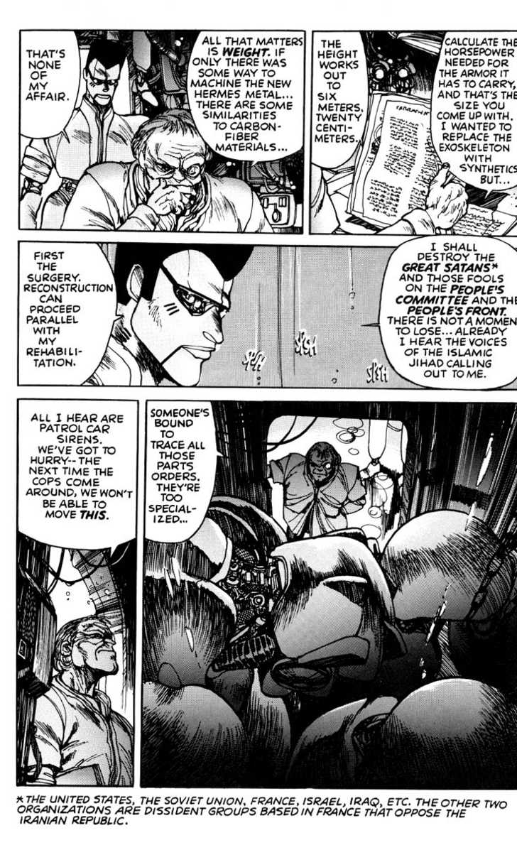 Appleseed 17 Page 3