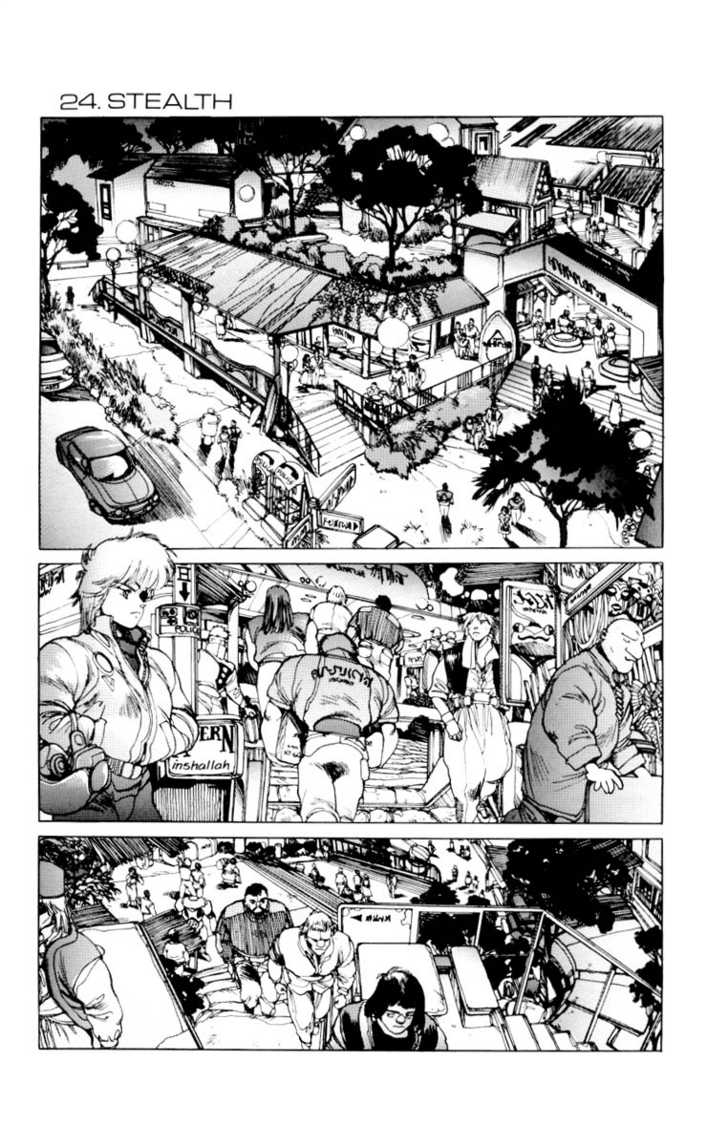 Appleseed 24 Page 1
