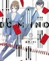 Domino (TONO Note)