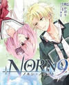 Norn 9 - Norn + Nonet
