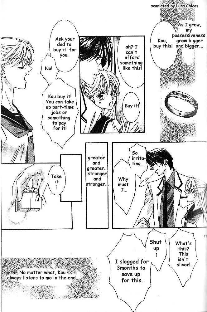 Sex to Kiss to Setsunasa no Aida 3 Page 4