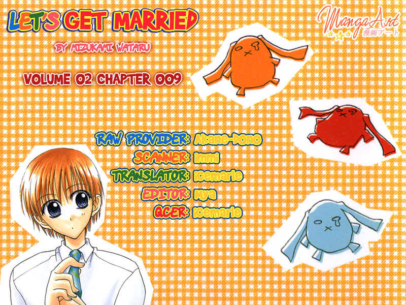 Let's Get Married! 9 Page 1