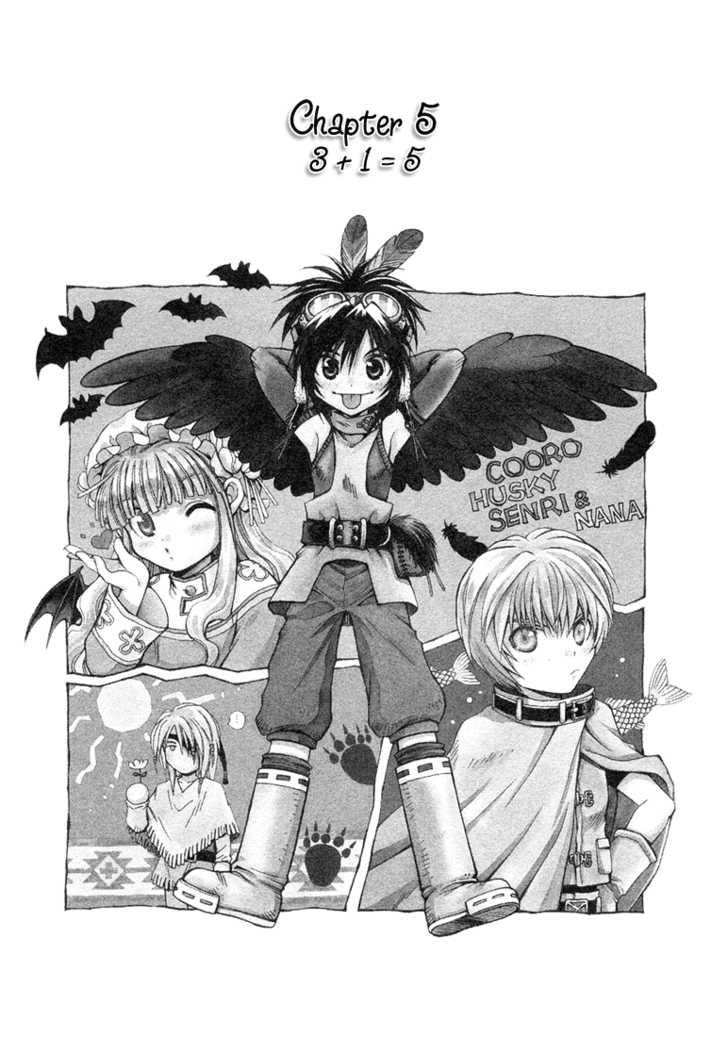 +Anima 5 Page 1