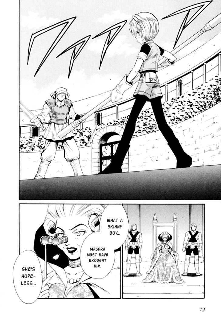 +Anima 17 Page 2