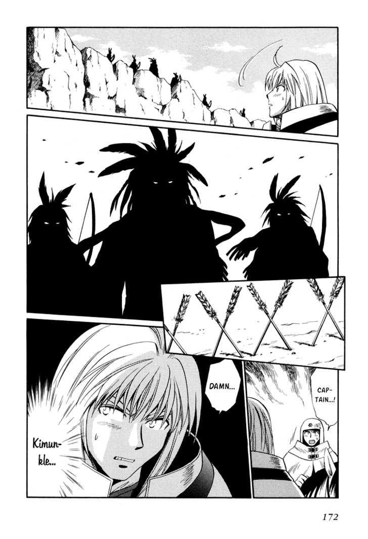 +Anima 26 Page 4