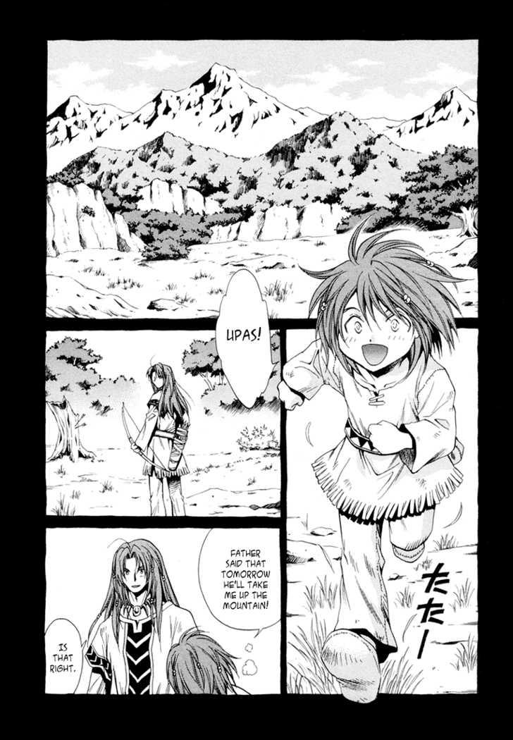 +Anima 28 Page 2